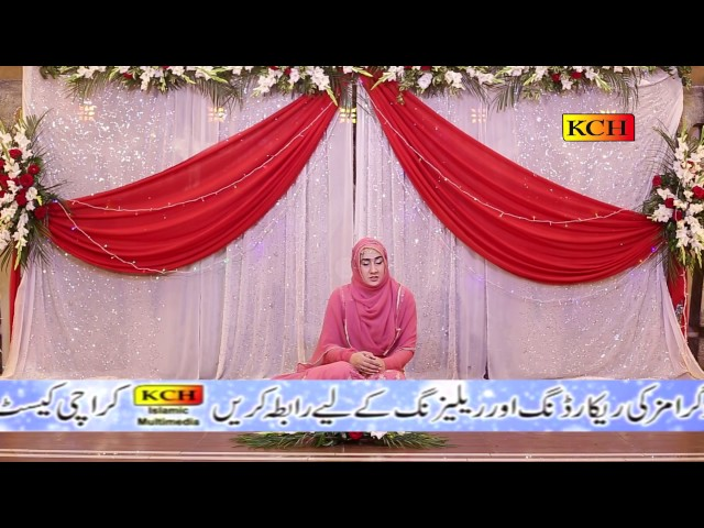 Panjabi Most Beautiful Naat Sharif || SOHNA MAHBOOB E RUB